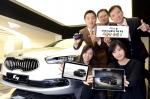 기아자동차㈜는 13일(목) 엘타워(서울 서초구 소재)에서 열린 '스마트앱 어워드' 시상식에서 'K9 애플리케이션'이 디자인 이노베이션 대상을 수상했다고 밝혔다.