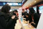 오피스디포, 2012 VIP 고객 초청 행사 개최