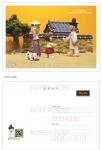 서울지방우정청은 한국우정의 변천사를 담은 점토인형 그림엽서를 27일부터 서울지역 우체국을 통해 판매한다.