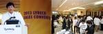 리레코 세일즈 컨벤션의 1부 비즈니스 프로그램에서는 2013년 비전공유와 상품교육 전시회가 진행되었다.(사진 왼쪽부터. 2013년 비전 공유 연설 중인 리레코 코리아 박병진 지사장, 전시회 형태로 신상품 교육을 받고 있는 영업사원들)