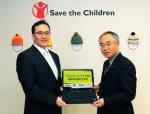 "AMD 코리아는 HP 코리아, 티켓몬스터(이하 티몬)와 공동으로 어려운 환경의 어린이들에게 노트북을 제공하는 ""아름다운 노트북"" 1차 소셜 기부 행사를 성황리에 마치며 세이브더칠드런(Save the Children)에 총 20대의 노트북을 기증했다고 밝혔다."