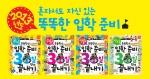 도서출판 키움 신간 '초등학교 입학 준비 30일 만에 끝내기' 시리즈