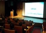피부ㆍ성형 관련 제품 유통 전문회사인 디엔컴퍼니는 2일, 서울 삼성동 대웅제약 별관에서 2013년 시무식 행사를 진행하고 본격적인 계사년 새해 업무를 시작했다.