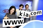 기아자동차㈜는 전세계 홈페이지 주소를 'kia.com'으로 통합한다고 7일(월) 밝혔다.이를 통해 고객들이 전세계 어디서든 인터넷 창에 'www.kia.com'만 입력하면 자동적으로 고객의 위치를 인지해 해당 국가의 기아차 홈페이지로 연결해주는 서비스도 제공하게 된다. 기아차 양재동 본사에서 직원들이 전세계 홈페이지 주소 통합을 기념해 사진 촬영을 하고 있다.