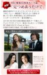 일본 가고시마 MBC 방송국 홈페이지 캡쳐
