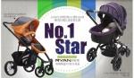 글로벌 유아용품 전문기업 에이원 베이비가 1월 한 달간 자사의 제품을 구매하는 고객을 대상으로 'No.1 스타' 고객감사 이벤트를 실시한다.