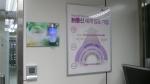 LGU+ 사옥 산소발생기 설치 사진