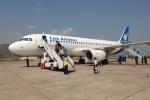 라오스 비엔티안-인천·부산 노선에는 최신 기종의 에어버스 A-320 항공기가 투입된다.