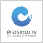 TV CI