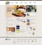 새롭게 단장한 트루라이프 호밀 웹사이트 메인화면