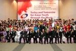 한국청소년단체협의회와 외교통상부와 ASEAN의 후원으로 개최한 제14회 한아세안 청소년교류 행사의 개막식이 1.23일 국제청소년센터에서 주한외교사절과 청소년기관단체장, 각국 참가자 등 130여명 참가한 가운데 열렸다.