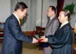 2012년 사회서비스 제공기관 품질평가에서 광양시장애인종합복지관(관장 유화영)이 문제행동아 동조기개입서비스 부문에서 최우수기관으로 선정되었다.