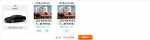 라온 호텔&리조트+스타렌트카 가격(홈페이지 내 이미지 사용)
