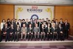 한국HRD협회가 주최하는 'HRD KOREA 대회'가 3월 19, 20일 양일간 삼성 코엑스에서 열린다.