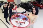 기아자동차㈜는 4일(월)부터 자동차 업계 최초의 여성 마케터 그룹인 '레드 아뜰리에'