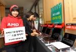 AMD가 오는 2월 14일부터 16일까지 3일동안 AMD APU와 함께하는 '2013 AMD 스쿨북 페스티발' 로드쇼를 카페네스카페 강남, 이태원, 홍대점에서 진행한다고 밝혔다.