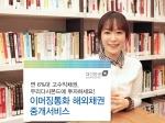 대신증권은 20일, 일본의 대표적인 고수익 채권상품인 '우리다시본드'를 개인이 직접 사고 팔 수 있도록 도와주는 '이머징통화 해외채권 중개서비스'를 21일부터 시작한다.