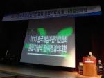 2013 한국게임자판기연합회 자정결의대회