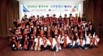 한국암웨이와 과학기술나눔공동체가 공동 주최한 '생청 과학탐험대' 발대식 후 '생청 과학탐험대' 단원들과 VIP 관계자들이 기념 촬영을 하고 있다. (두 번째 앞줄 좌측에서 5번째부터 한국암웨이 박세준 대표, 과학기술나눔공동체 박원훈 위원장)