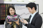 LG유플러스(부회장 이상철, www.uplus.co.kr)가 안드로이드 기반 스마트폰 실시간 증권거래 서비스인 '증권왕2.0'의 신규 가입 고객을 대상으로 '오픈 기념 이벤트'를 진행한다.
