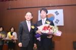'납세자의 날'을 맞아 국세청장 표창장을 수상한 인터엠 현은국 관리본부장