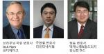 아스코(ASCo)가 주최하는 2013 국제소송에서의 증거개시, 전자증거개시제(e-Discovery)전략 컨퍼런스에 참여하는 패널