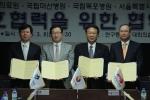국립목포병원이 3개 공공기관과 결핵안심벨트 구축을 위한 업무협약(MOU)을 체결했다.