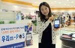 우리은행이 스마트 카드결제 서비스 '우리 m-POS'를 출시했다.