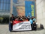 STX장학재단 지식나눔 봉사단들이 남삼원 재원 청소년들과 함께 '반 고흐전'관람을 위해 모여 사진 찍는 모습.