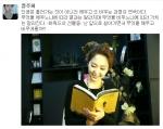MBC스포츠플러스 정주희 (사진제공: 더브)
