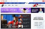 네이트, 김연아 출전 세계피겨선수권대회 생중계