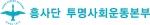 전관예우 구조 없애기 위한 토론회, 내일 19일(화) 열려