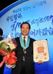 볼보그룹코리아의 조수형 부사장 겸 창원공장 공장장이 금일 서울 코엑스에서 개최된  '제 40 회 상공의 날' 기념식 행사에서 동탑산업훈장을 수상했다.