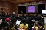 200여 명의 시민과 자원봉사자들이 시민참여설명회에서 2013년 고양시자원봉사센터의 봉사프로그램 하나하나에 귀를 기울이고 있다.