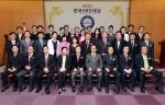 제11회 2013 한국HRD대상 시상식