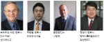 e-Discovery 글로벌 최고 전문가들이 한자리에 모이다