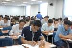 매경부동산자산관리사 자격시험(서울고사장_건국대)