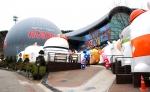 새로운 개념의 상설 어린이 체험놀이터 '아비온(AVION, www.avion.co.kr)'이 오는 4월6일(토) 과천 서울대공원에 문을 연다.