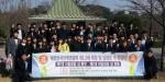 대한민국인재연합회 제2회 회장 및 임원진 이취임식이 3월 31일 열렸다.