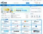 에프엠잡(www.fmjob.com, 대표 정순화)은 전문취업사이트에서 종합취업포털로 확대 리뉴얼 오픈했다고 밝혔다.
