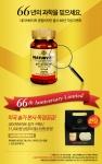 솔가, 네이처바이트 종합비타민 구매고객 대상 에스터C 500, 고급 비타민 케이스 증정