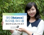 대신증권이 ELS 6종 DLS 1종을 출시한다.