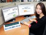 KDB대우증권(사장 김기범)은 금융투자업계 최초로 회사소개와 웹트레이딩시스템(WTS) 모두 웹접근성 인증마크(WA)를 획득하고 11일(목)부터 서비스를 실시한다.