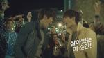 이종석과 김우빈이 출연한 카스후레쉬 CF 한 장면
