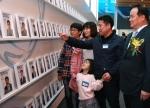현대차, '2013 탑클래스(Top-Class) 가족의 밤' 개최