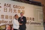 [사진 설명] ASE 카오슝 법인의 품질보증(QA) 부문 사이먼 리 부사장과 다우전자재료의 APM부문  글로벌 총괄 롭 카바나 이사가 공급업체 상을 들어보이고 있다.