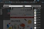 실시간으로 유입되는 인기 키워드와 상품을 확인할 수 있다