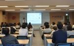 서울지방우정청(청장 이승재)은 16일 포스트타워 6층 정보화교육장에서 해킹사고 예방을 위한 특별교육을 실시했다.