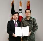 미래에셋증권은 4월 16일(화) 서울 용산구 이태원동에 위치한 국군재정관리단에서 국군재정관리단과 국군 급여공제 및 장병 금융서비스에 대한 포괄적 업무협약을 체결했다.