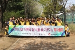 대한주택보증 아우르미 봉사단 단체 사진.